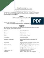 UAE Human Resources Management Law (2006)