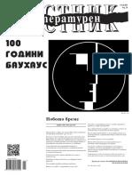 pub_pdf_1644