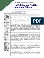 O Bureau Político Do Partido Comunista Chinês