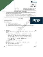 CBSE Class12 37 Japanese Set 4 IOP-COMPTT Exam Question Paper 2017 (All India Scheme)