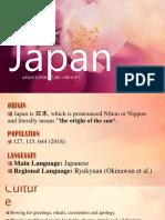 21st Century Lit. - Japan Literature
