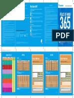 AMC-Plan-Leaflet 7_ x 9-25_10 pages-CS.pdf