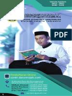 Brosur Pondok Pesantren Darunnajah 2019-.pdf