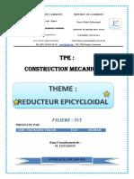 TPE CM 2 ASHU cover page.pdf