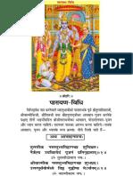 Parayan Vidhi New