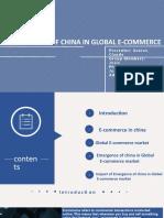 Emergence of China Global E Commerce