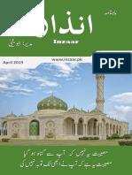 inzaar-magazine-2019-apr.pdf