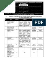 Application Form(Aofd)