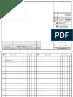 500-ARD-STR-DRW-001-A, 500kV New Aur Duri Isometric View Gantry Drawing (1).pdf