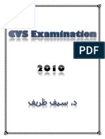 CVS Examination.pdf