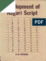 Development of Nagari Script - Singh, A.K.