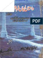 Dastan Iman Faroshon Ki (complete) By Al Tamash.pdf