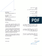 Exhibit 2.2.4 Attachment - March 24, 2014 Email Attachment from Federico Tauber to Ahmed Al Rajhi regarding letter received from Omar Ayesh requesting access to information