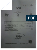 Exhibit 4.4.1 - February 2 2014 Title Deed transferred from Tameer Moonstone
