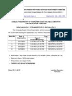 Batch Details - Revised Dates - BL-23.12.18