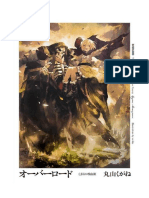 Overlord Volumen Extra