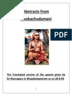 Abstracts from Vivekachudamani