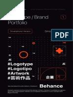 Brand & Logo Design Porfolio_SimonJPastrana N° (2)