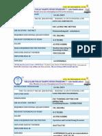 VVVSI Job Notification on 14-06-2019 for Coimbatore District