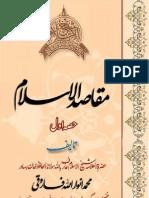 MAQASID UL ISLAM PART