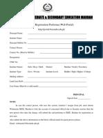 Online Registration Pro Form A