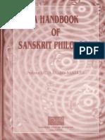 A Handbook of Sanskrit Philology - Banerjee, S. N.