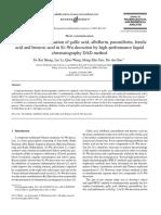Ferulic Acid Benzoic Acid Cromatogram