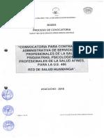 Convocatoria CAS N 003