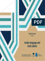 Arabic Language and Culture Education Pack