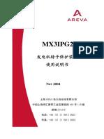 MX31PG2A