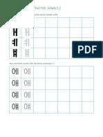 11krb Unit 01 Part 02 Hangeul Practice Vowel Combinations 1