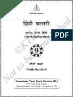9th Language Hindi 3