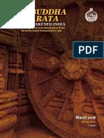Prabuddha Bharata