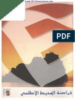 قراصنة المحيط الأطلسي.pdf