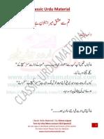 Eid Special Tum Sy Ishq Mera Junoon Hy Written by Nimra Liaquat
