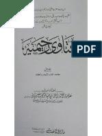 Fatawa Rahimiyah1 By Shaykh Mufti Abdur Raheem Lajpuri(r.a.)