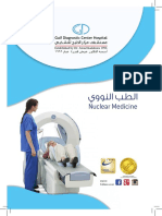 Nuclear Medicine Booklet