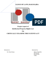 ipr examination of patents act