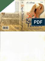 5o kisah teladan Nabi Muhammad SAW