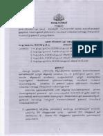 Kerala Flood relief details document1