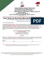 MACN-A005_Cover Letter for Recording Moorish Sovereign Trust