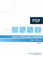 Maipu NetManager Platform User Manual V6.0