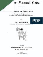 Hellas I.  Premier manuel grec.