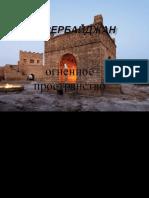 Azerbaıjan