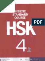 HSK 4A Standard Course