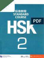 HSK 2 Standard Course