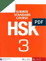 HSK 3 Standard Course