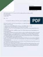 letter to UN ESCAP - Thai translation