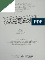 Fatawa Rahimiyah-6 By Hazrat Mufti Syed Abdur Raheem Lajpuri r.a.