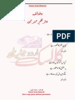 Twaif by hamna tanveer.pdf